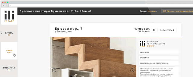 free_resources_for_designers_april_2015_12