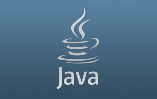 java-logo-wallpaper_16126385.png