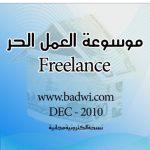 freelance book